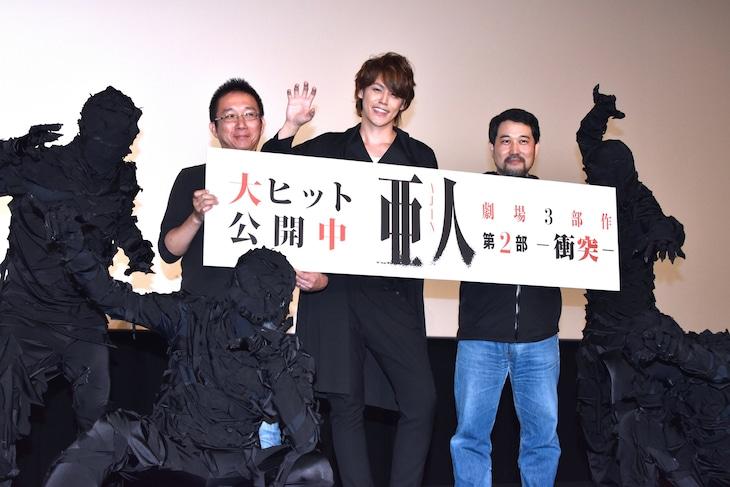 「亜人 -衝突-」初日舞台挨拶の様子。左から安藤裕章、宮野真守、瀬下寛之。