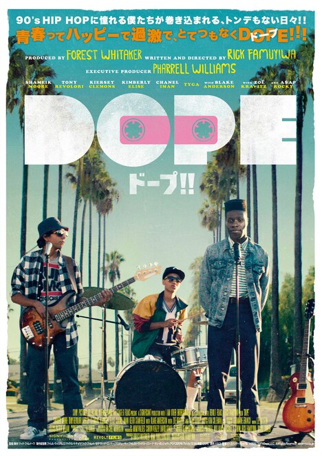 「DOPE / ドープ!!」キービジュアル