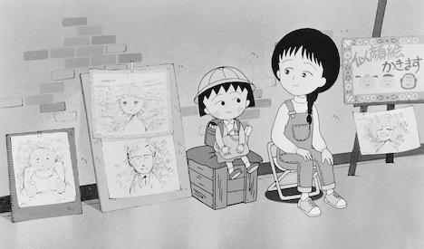 「ちびまる子ちゃん わたしの好きな歌」 (c)1992さくらプロダクション/フジテレビジョン