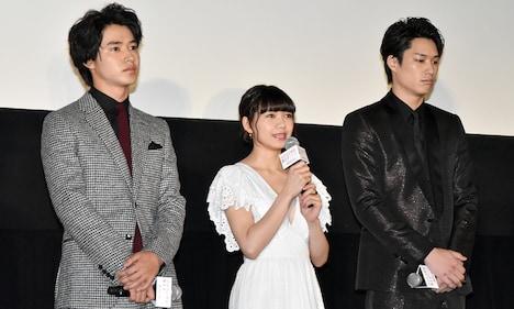 「オオカミ少女と黒王子」の初日舞台挨拶より、左から山崎賢人、二階堂ふみ、鈴木伸之。