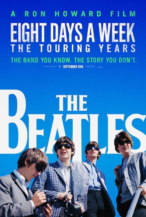 「ザ・ビートルズ~EIGHT DAYS A WEEK - The Touring Years」公式ポスタービジュアル (c)Bob Bonis Archive