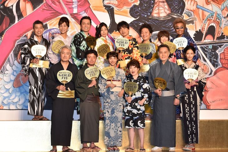 「ONE PIECE FILM GOLD」完成披露イベントの様子。