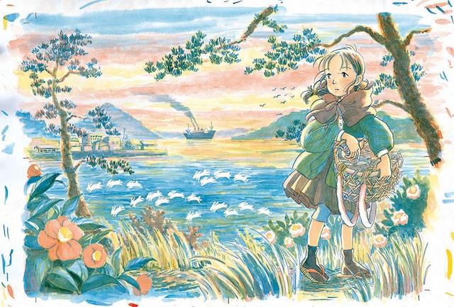 マンガ「この世界の片隅に」上巻の扉絵。