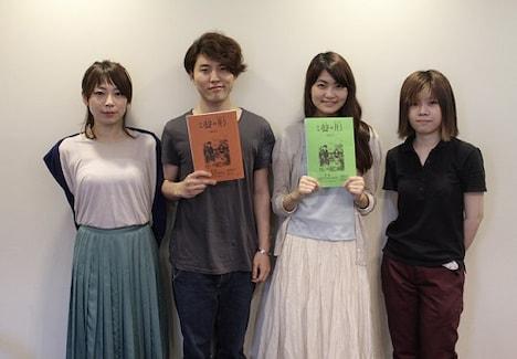 (左から)山田尚子監督、入野自由、早見沙織、大今良時。