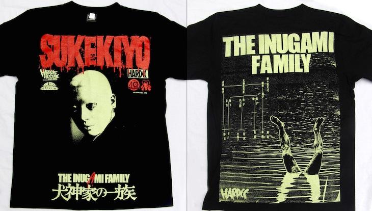 「犬神家の一族」Tシャツ表面(左)、裏面(右)。(c)KADOKAWA 1976