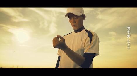 whiteeeen「キセキ~未来へ~」ミュージックビデオのワンシーン。
