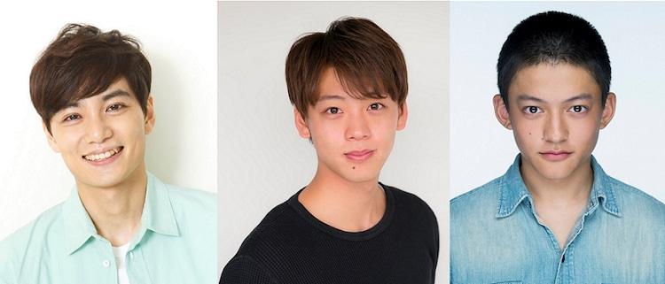 左から「男子旅」初回放送に出演する、矢野聖人、竹内涼真、福山康平。(c)Dlife