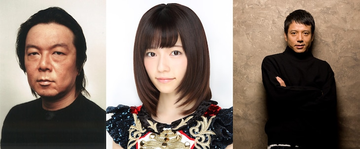 左から古田新太、島崎遥香(AKB48)、勝村政信。
