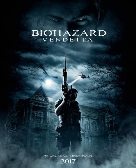 「バイオハザード:ヴェンデッタ」ティザービジュアル (c) CAPCOM / VENDETTA FILM PARTNERS. ALL RIGHTS RESERVED.
