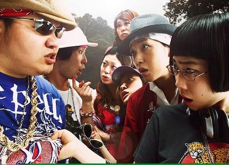 「SR サイタマノラッパー2 女子ラッパー☆傷だらけのライム」 (c)2010『SR2』製作委員会