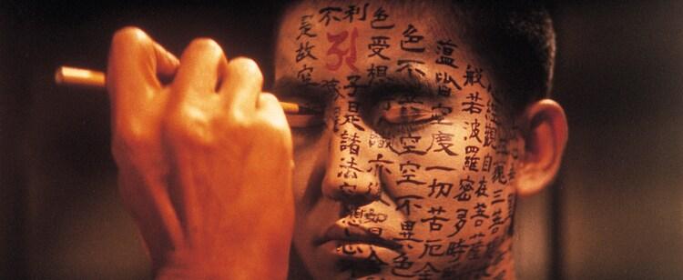 小林正樹の生誕100年記念し「切腹」「怪談」など上映、仲代達矢らの ...