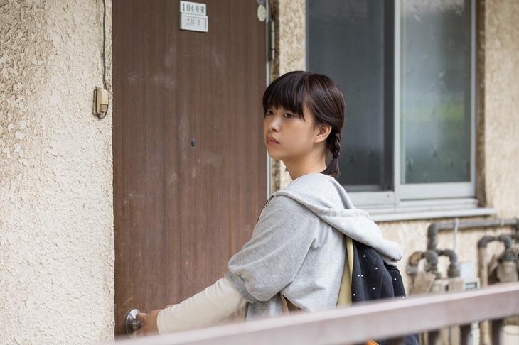 テレビドラマ「プリンセスメゾン」(写真提供:NHK)