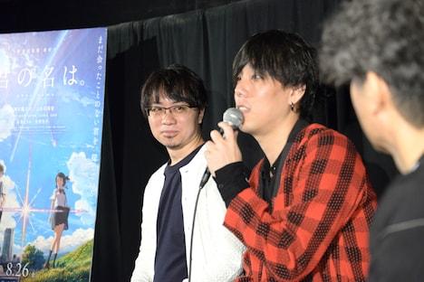 第29回東京国際映画祭にて、「君の名は。」舞台挨拶の様子。