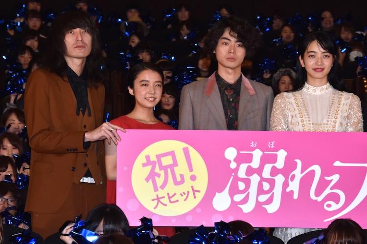 「溺れるナイフ」初日舞台挨拶の様子。左から志磨遼平、上白石萌音、菅田将暉、小松菜奈。