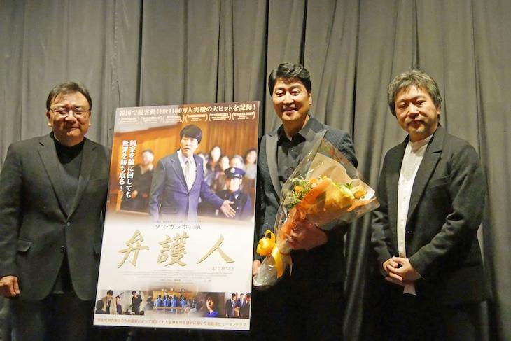 左からチェ・ジェウォン、ソン・ガンホ、是枝裕和。