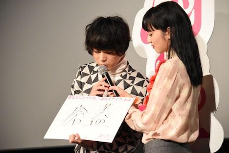 フリップを持って話す菅田将輝(左)に、マイクを当てる小松菜奈(右)。