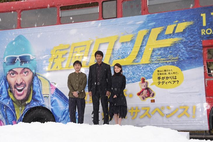 """""""疾風ロンドンバス""""出発式の様子。左からムロツヨシ、阿部寛、大島優子。"""