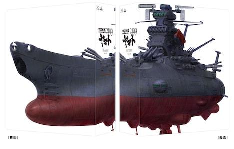 「宇宙戦艦ヤマト2199」Blu-ray BOX、加藤直之描き下ろし「宇宙戦艦ヤマト」イラスト仕様特製三方背収納BOXのビジュアル。