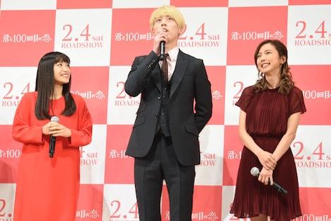 左からmiwa、坂口健太郎、真野恵里菜。
