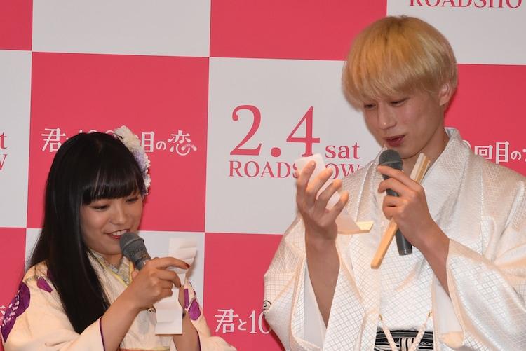 恋みくじを確認するmiwa(左)と坂口健太郎(右)。