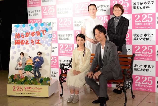 「編みポスター」お披露目イベントの様子。前列左から柿原りんか、桐谷健太。後列左からミムラ、荻上直子。