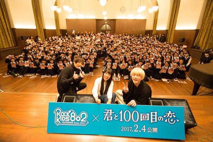 「ROCK KIDS 802-OCHIKEN Goes ON!!-」公開収録の様子。左からDJの落合健太郎、miwa、坂口健太郎。