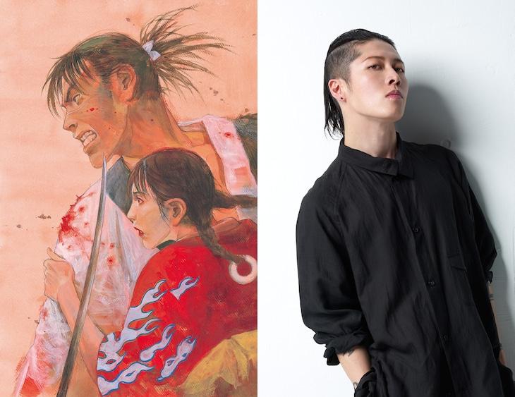 「無限の住人」主題歌を担当するMIYAVI(右)、原作コミックのイラスト(左)。