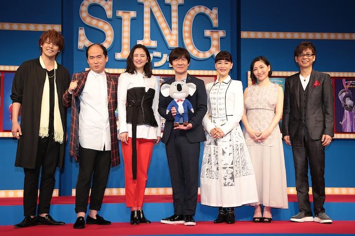 「SING / シング」日本語吹替版完成報告会見の様子。
