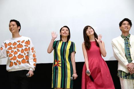 左から柳喬之、大沢ひかる、工藤美桜、磯村勇斗。
