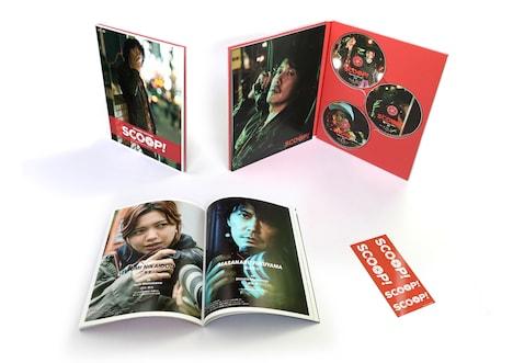 「SCOOP!」豪華版Blu-ray & DVD展開図