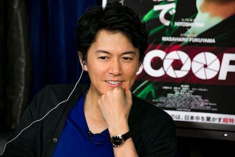 「SCOOP!」ビジュアルコメンタリーより、福山雅治。