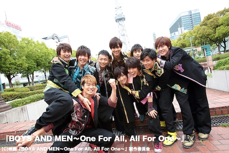 「BOYS AND MEN ~One For All, All For One~」