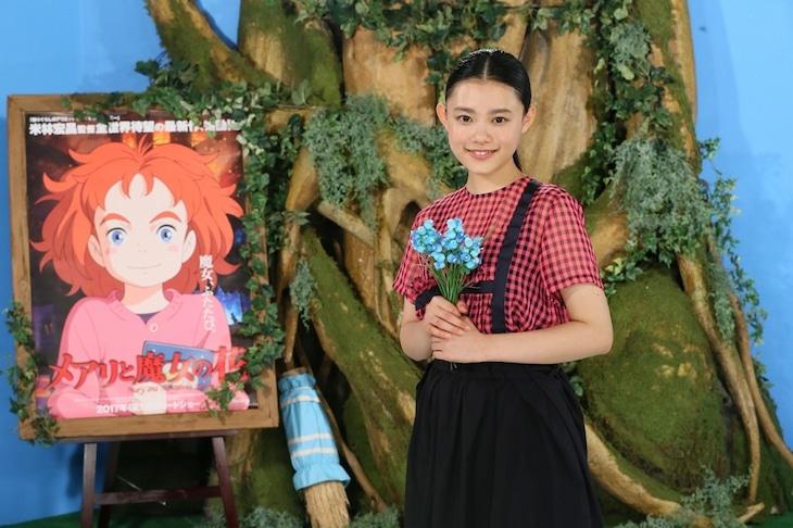 「メアリと魔女の花」で主演を務める杉咲花。
