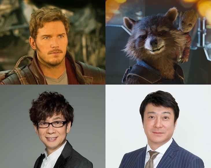 スター・ロード(左上)、山寺宏一(左下)、ロケットとベビー・グルート(右上)、加藤浩次(右下)。