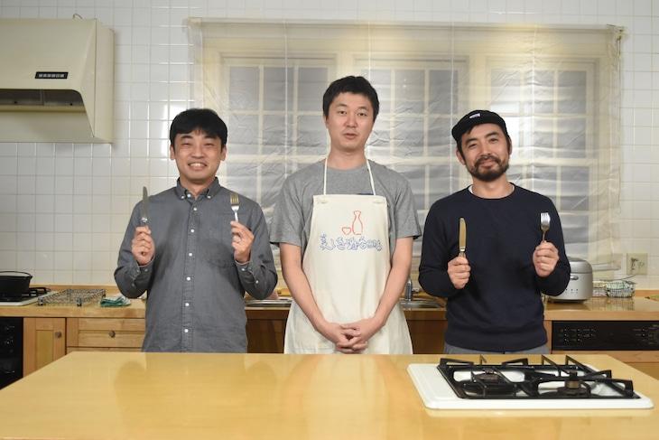 左から山本浩司、新井浩文、松浦祐也。