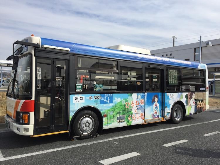 「ひるね姫 ~知らないワタシの物語~」のラッピングバス。