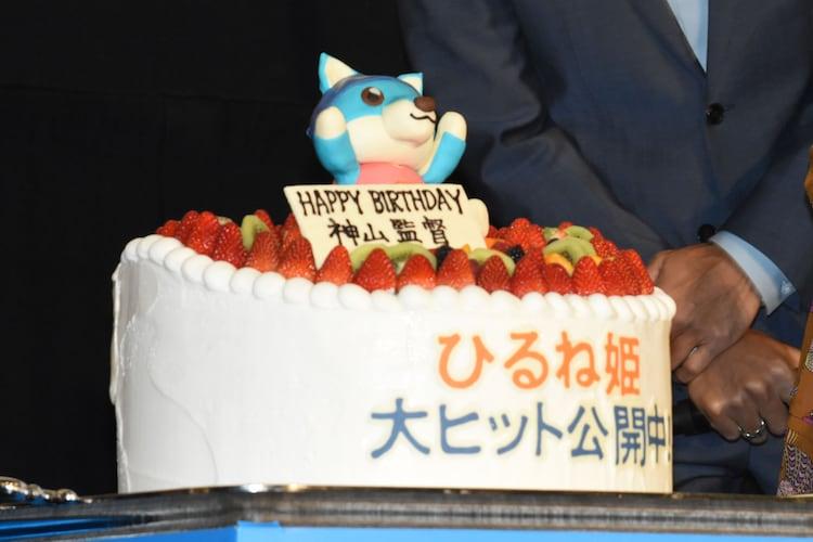 神山健治に贈られたバースデーケーキ。