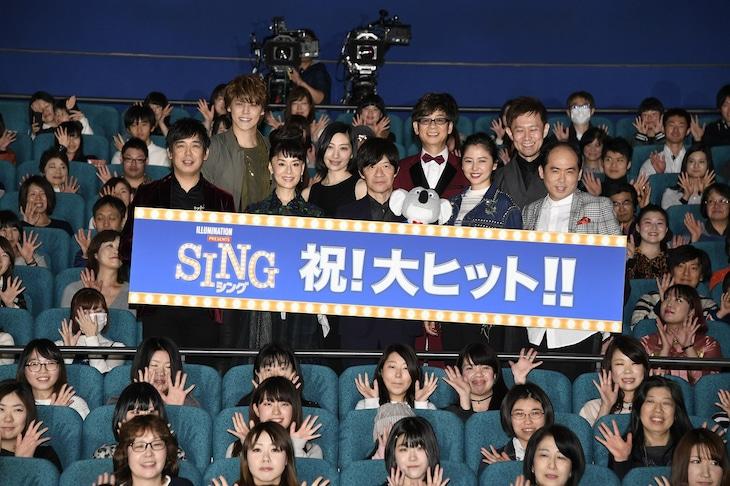 「SING/シング」公開記念舞台挨拶の様子。