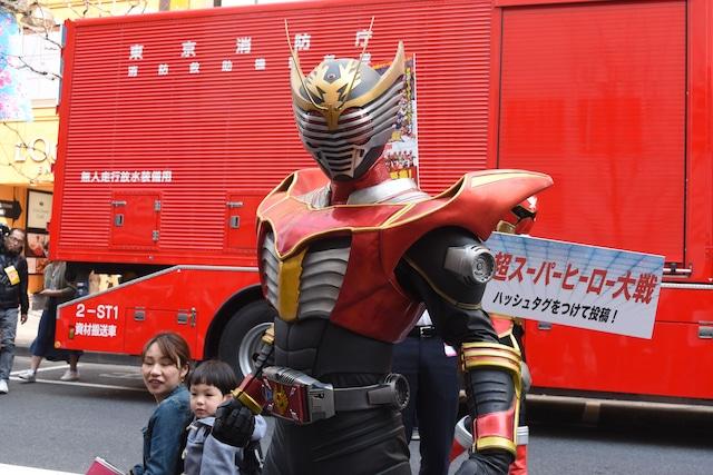仮面ライダー龍騎 サバイブ