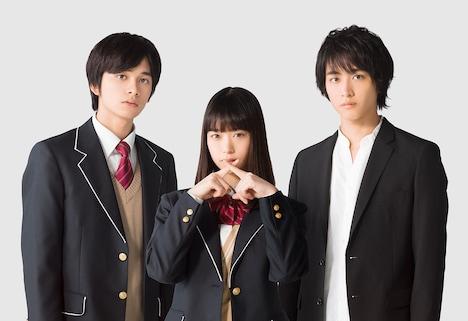 「恋と嘘」のキャスト。左から北村匠海、森川葵、佐藤寛太。