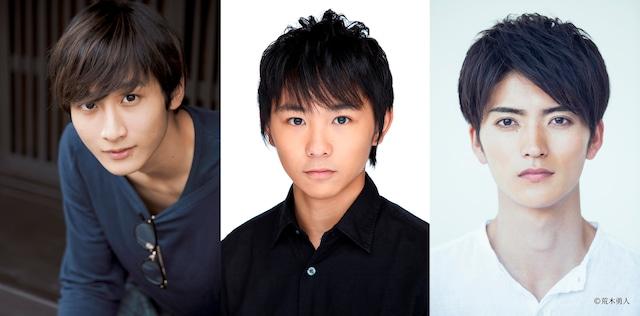 左から小関裕太、須賀健太、山本涼介。