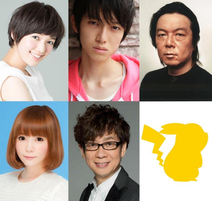 今回発表されたゲスト声優陣。下段左端が中川翔子。