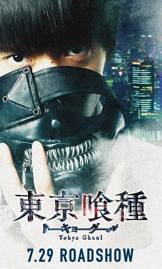 「東京喰種 トーキョーグール」で窪田正孝が演じる主人公・金木研(カネキ)のイメージビジュアル。