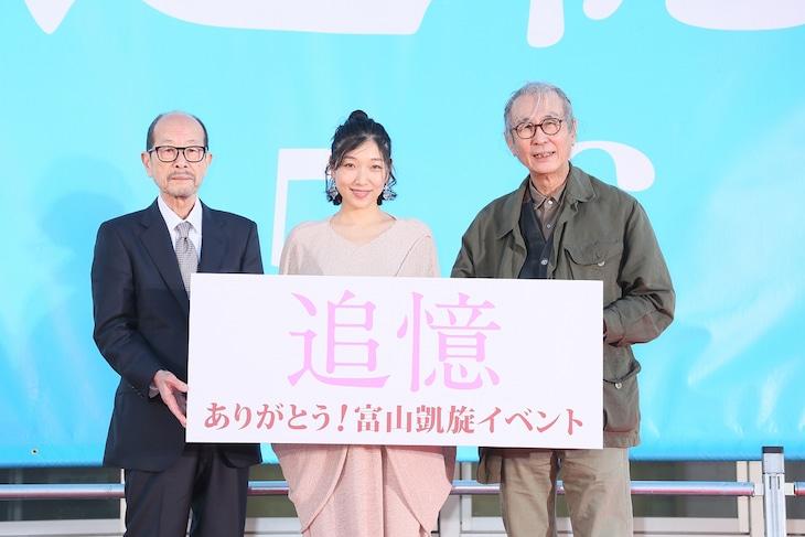 「追憶」トークイベントにて、左から降旗康男、安藤サクラ、木村大作。