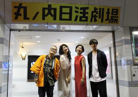 「ホワイトリリー」舞台挨拶の登壇者たち。左から中田秀夫、飛鳥凛、山口香緒里、町井祥真。