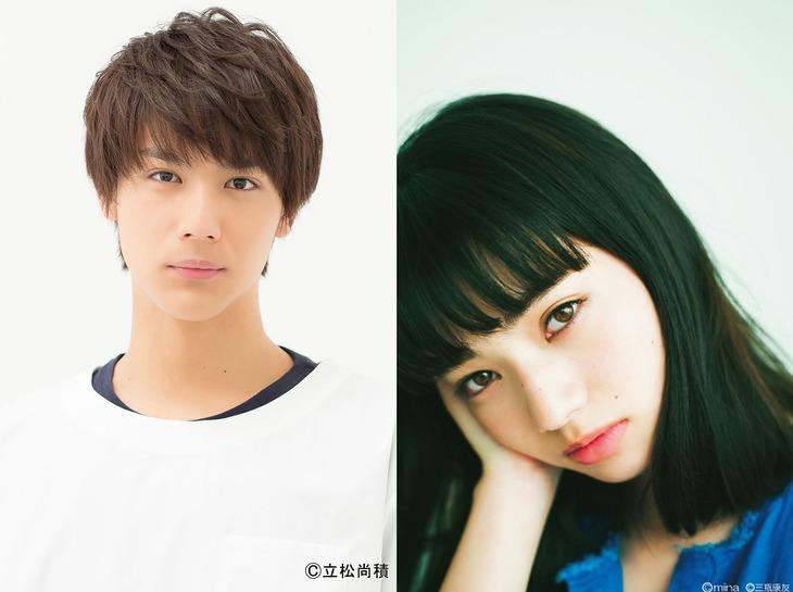 「坂道のアポロン」キャスト。左から川渕千太郎役の中川大志、迎律子役の小松菜奈。