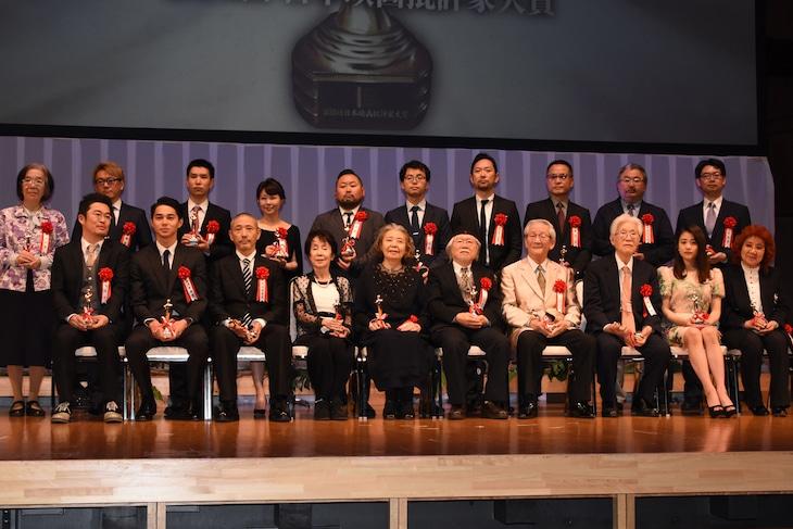 第26回日本映画批評家大賞授賞式の様子。