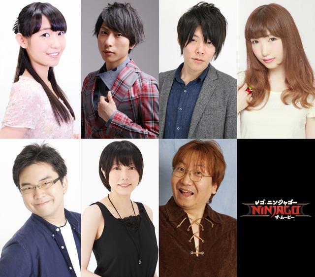 日本語吹替版キャスト。上段左から松井恵理子、森嶋秀太、おおしたこうた、内田彩。下段左から橘諒、斎藤楓子、一条和矢。
