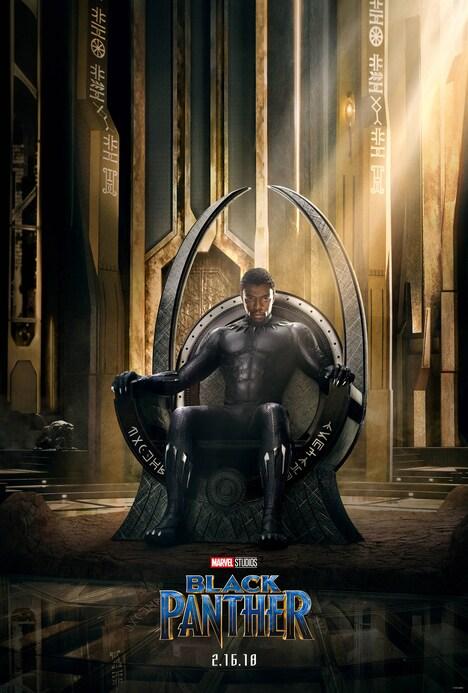 「Black Panther(原題)」海外版ポスタービジュアル(写真提供:PLANET PHOTOS / ゼータ イメージ)