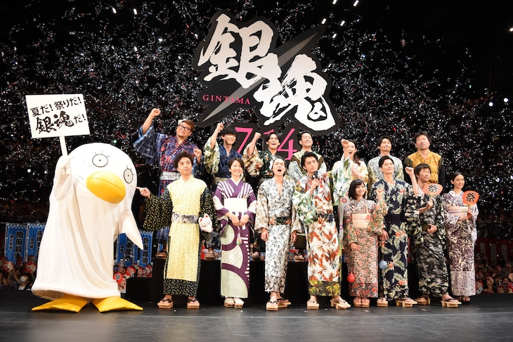 映画「銀魂」ジャパンプレミアの様子。